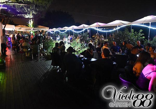 Vicolo 88 Garden Roma Eur