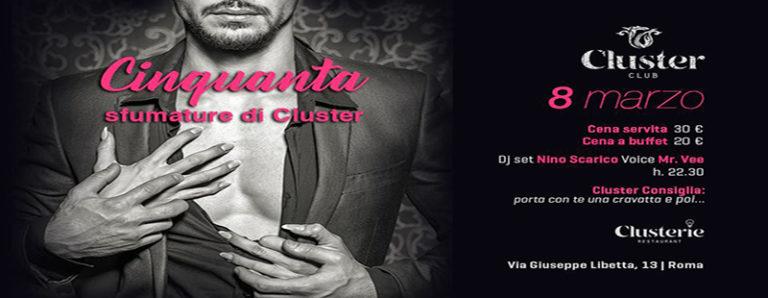 8 Marzo 2018 festa della donna Cluster Club discoteca Roma