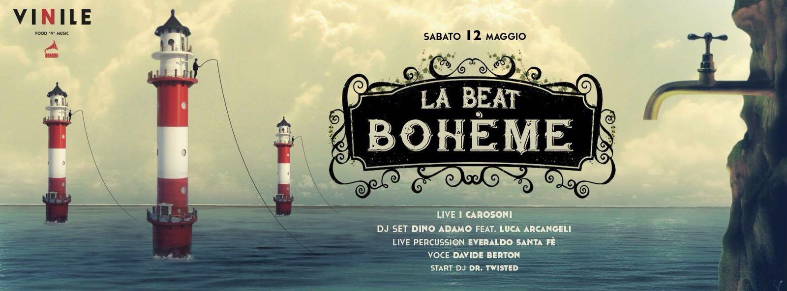 Discoteca Vinile Roma sabato 12 maggio 2018 Discoteche Roma