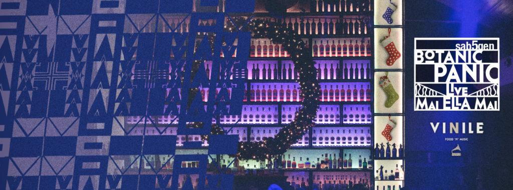 Vinile Discoteca Roma sabato 5 gennaio 2019