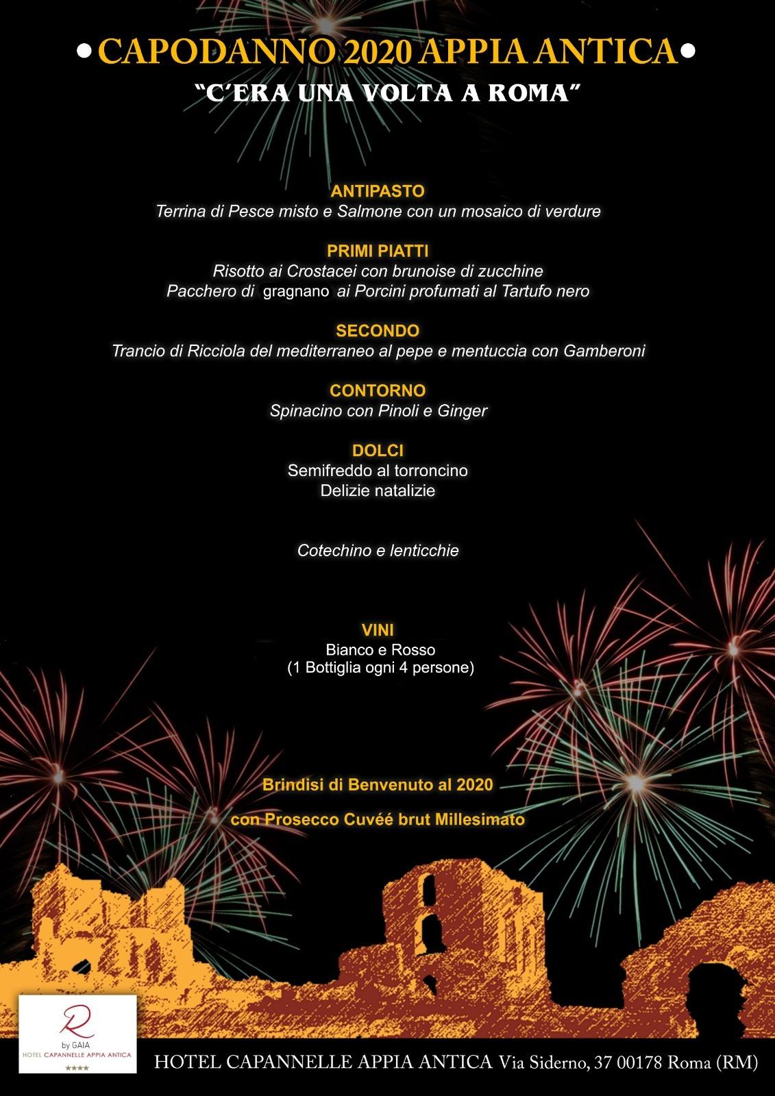 Capodanno Villa Appia Antica: Cena e discoteca C'era una volta a ROMA