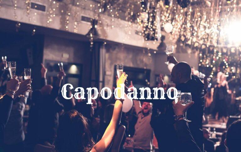 Capodanno VINILE 2021 2022 ROMA CENA DJSET